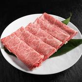 松阪牛炭火焼肉 伊勢十のおすすめ料理2