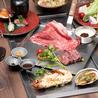 鉄板和食とワイン 萬鉄のおすすめポイント2