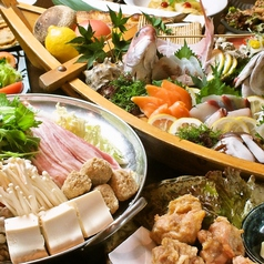 花ざかり 博多駅南店のおすすめ料理1