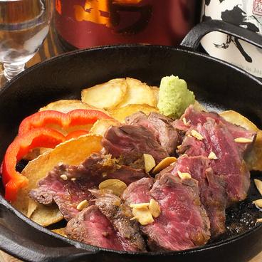 肉酒場PANDAYAのおすすめ料理1