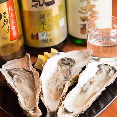 活海鮮居酒屋 むっ茶んのおすすめ料理1