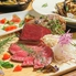 肉屋汁兵衛 川越店のロゴ