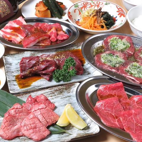 豪快ハラミステーキと上タンが味わえる☆【肉乃家 上コース】全8品4000円(税込)