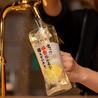 仙台ホルモン焼肉酒場 ときわ亭 渋谷店のおすすめポイント2