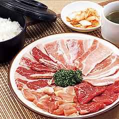 MIX満腹定食 お肉240g