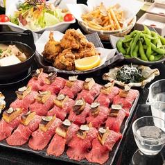 星夜の宴 新宿本店のおすすめ料理1
