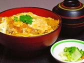 和食ファミリーレストラン どんと 安芸店のおすすめ料理2