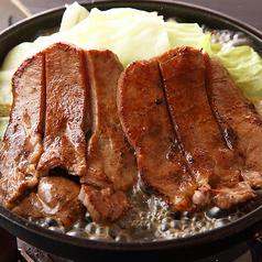 料理メニュー写真旨塩牛タンステーキ