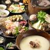 鶏居酒屋 るーつ 江坂店のおすすめポイント3