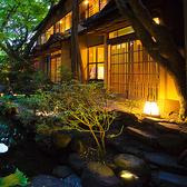 山ばな平八茶屋の雰囲気3