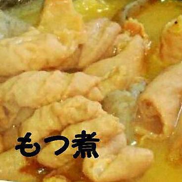 おばんざい のみねぇのおすすめ料理1