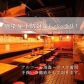 串もん てき 松山の雰囲気2