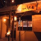 デート・飲み会に…博多・祇園の隠れ家居酒屋