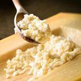 【平日限定】目の前で仕上げる!パルミジャーノチーズのリゾット
