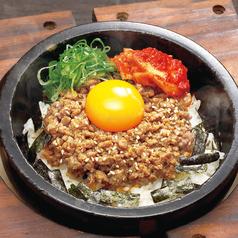 料理メニュー写真とろ~りたまごの鶏そぼろ石焼飯