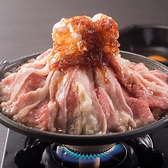 金の蔵 新宿東口店のおすすめ料理3