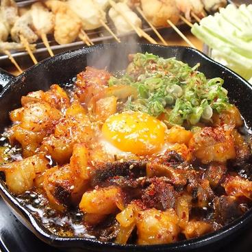 てき 松山のおすすめ料理1