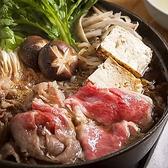 炭火焼鳥 鍋 鮮魚 個室居酒屋 銀の宴 八王子店のおすすめ料理3