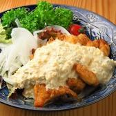 宮崎料理 夏樹のおすすめ料理2