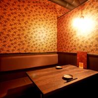 カップルシート完備!新宿で落ち着きの贅沢空間をご提供