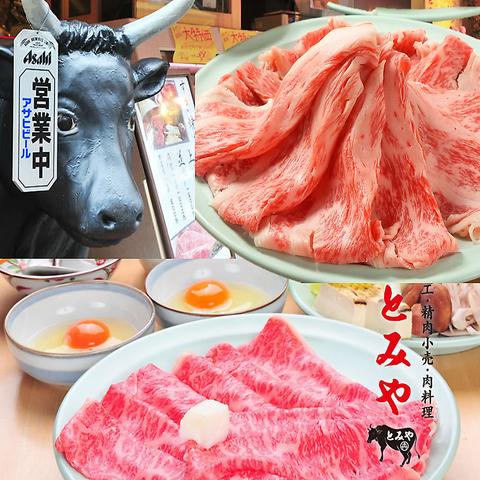 1階で焼肉・2階ですき焼きを堪能!精肉点だから安くておいしいお肉を楽しめる★