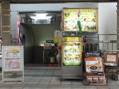 ヒマニレストラン 東大島