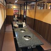 焼肉 スエヒロ館 小金井店の雰囲気3