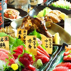 さかなや道場 新富士店のおすすめ料理1