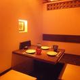 おこもり感たっぷりの完全個室。デートはもちろん女子会等にも最適です。