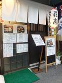 寿司居酒屋 花吉の雰囲気3