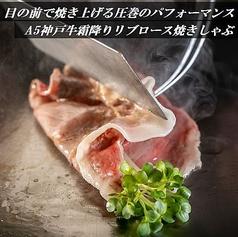 神戸牛ステーキ 桜のおすすめ料理1