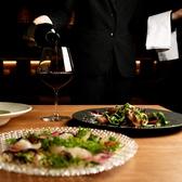Connesso Okazaki italiandiningのおすすめ料理3