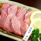 成城 焼肉 おはなのおすすめ料理3