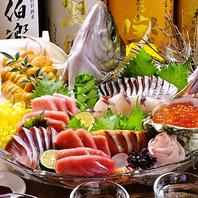 旬の鮮魚を全国津々浦々取り揃えました♪