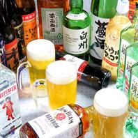 ■ビールを含む3杯プチ飲みセット1500円→1000円☆