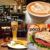 Cafe&Bar poco rit.の詳細