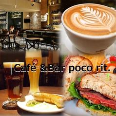 Cafe&Bar poco rit. ポコリットの写真
