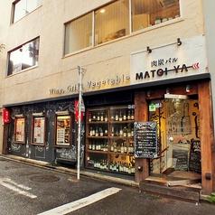 肉炭バル MATOIYA 表参道店の外観1