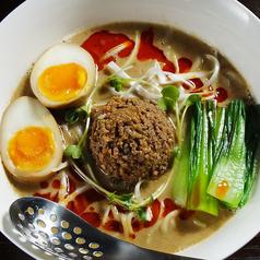 麺や 堂幻の特集写真