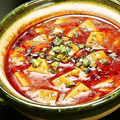 四川料理 大唐のおすすめ料理1