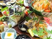 楽洸のおすすめ料理2