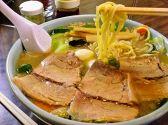 札幌ラーメン 白樺のおすすめ料理2