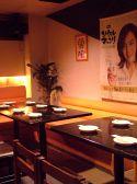韓国居酒屋 明洞 高松の雰囲気2