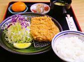 味飲鮮 富士宮のグルメ