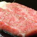 料理メニュー写真三田牛の鉄板焼き