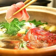 海湘丸 本厚木一番街店のおすすめ料理1