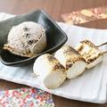 料理メニュー写真炭焼きマシュマロ エスプレッソアイス