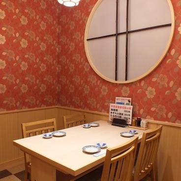 きづなすし 西新宿店の雰囲気1