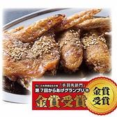とりとり亭 津島店のおすすめ料理3