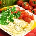料理メニュー写真グリルド ハルミチーズ